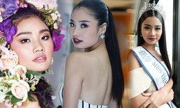 แตกต่างไม่เหมือนใครพอใจในสิ่งที่มี! มิลค์ ภัทลดา รองอันดับหนึ่ง Miss Thailand World 2016