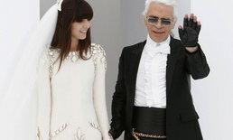 แหวนหมั้นดีไซน์เก๋ ดูแพง ผลงานออกแบบของ Karl Lagerfeld
