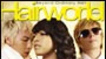 Hair World : ตุลาคม 2551