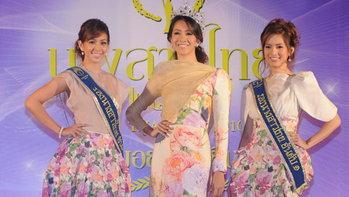 อสมท. ยกระดับการประกวด นางสาวไทย 2553 ด้วยภาพ HD ครั้งแรกของไทย