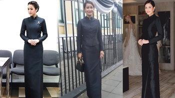 ชุดไทยจิตรลดา ความสวยสง่า ที่คู่ควรกับหญิงไทย