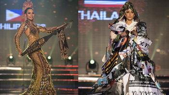 25 ชุดประจำชาติ ที่ดีที่สุด บนเวที Miss Grand International 2017