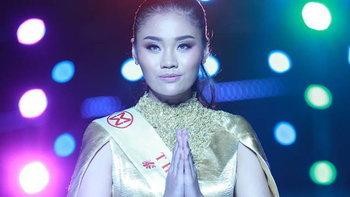 นับถอยหลัง มิลค์ ภัทลดา สาวไทยหน้ามีจุดเด่น ลุ้นตำแหน่งนางงามโลก