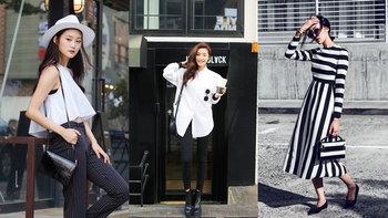 เสิร์ฟ 20 ไอเดียแมตช์เสื้อผ้าโทนขาวดำ สวยคลาสสิกรับปีใหม่