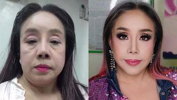 ตึงเวอร์! 'ลีน่าจัง' กับใบหน้าล่าสุด หยุดอายุด้วยโบท็อกซ์ ในวัย 58 ปี