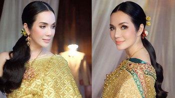 """กว่าจะสวยสง่าเลอค่าเหมือน """"อ๋อม สกาวใจ"""" ในชุดไทย ต้องใช้เทคนิคอะไรบ้าง?"""