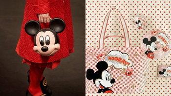 ใจบาง 4 คอลเลกชั่นออกใหม่ ฉลองครบรอบ 90 ปี Mickey Mouse
