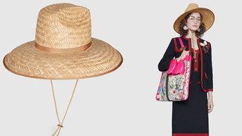 """หมวกสานสไตล์บ้านนา คอลเลคชันใหม่จาก """"Gucci"""" ใบละ 14,000 บาท"""