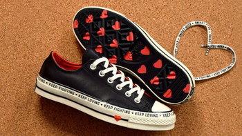 """Converse มากับพื้นรองเท้าลายหัวใจรับ """"เดือนแห่งความรัก"""" เท่ๆ คิ้วท์ๆ"""