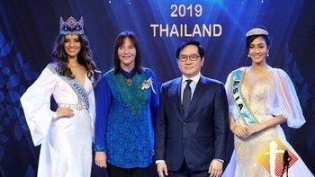"""""""มิสเวิลด์ 2019"""" ครั้งแรกในประวัติศาสตร์ไทยกับการเป็นเจ้าภาพ ยิ่งใหญ่แน่นอน"""