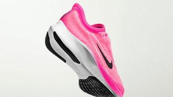 วิ่งไปให้ไกลขึ้นกับรองเท้าวิ่งไนกี้ซูมรุ่นใหม่ สีสันสุดจี๊ด