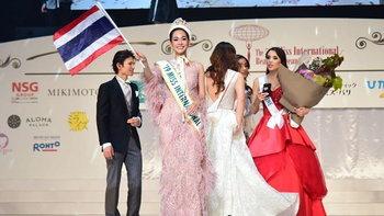 """""""บิ๊นท์ สิรีธร"""" คว้ามงกุฎ มิสอินเตอร์เนชั่นแนล 2019 มงแรกของไทย!"""