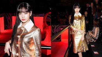 ลิซ่า BLACKPINK ในชุดสีทองอร่าม ร่วมชมแฟชั่นโชว์ PRADA ราคาแรงขนาดไหน ตามมาซูม
