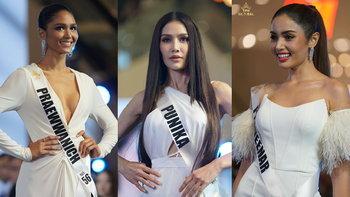 ซูมชัดๆ Miss Universe Thailand 2020 ในชุดราตรีขาว สวยรอด ไม่มีร่วง