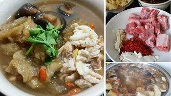 """วิธีทำ """"กระเพาะปลาน้ำแดงขั้นเทพ"""" อร่อยหม้อโตๆ ด้วยงบประมาณเพียง 250 บาท"""