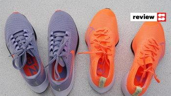 เอาใจคนชอบวิ่ง ด้วยรองเท้าวิ่งตระกูลทำความเร็ว จาก Nike