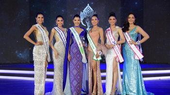 6 สาวงาม ผู้คว้ารางวัลพิเศษ นางสาวไทย 2563 รอบพรีลิมมินารี