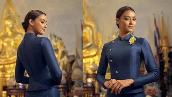 อแมนด้า ออบดัม ในชุดไทยจิตรลดาประยุกต์ พร้อมเบื้องหลังทำชุดที่งดงามดั่งนางในวรรณคดี