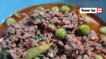 วิธีทำผัดพริกแกงเนื้อสูตรคุณยาย ความอร่อยง่ายๆ ที่คุ้นเคย