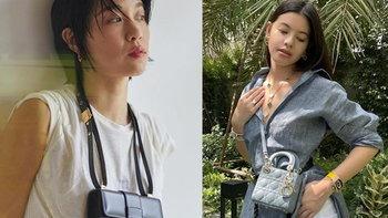 """คอมพลีตลุคให้สวยปังด้วย """"Dior Micro Bag"""" ไอเทมลูกรักคนใหม่ของเหล่าคนดัง"""