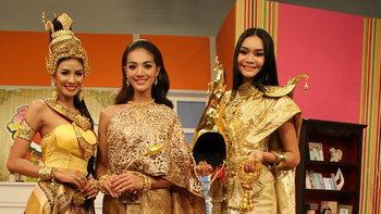 ปลา-ศศิ-เฟิร์ส ตัวแทนสาวไทยประกวดเวทีโลก