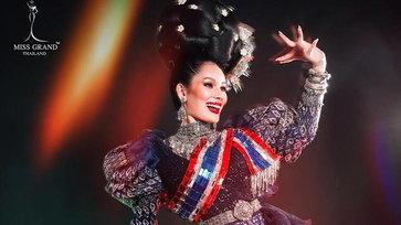 """""""โบนัส ณัฐณิชา"""" พร้อมพาชุดมโหรีกลองยาววาปีปทุม อวดโฉมบนเวที Miss Intercontinental 2021"""