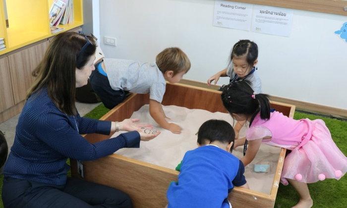 เลือกโรงเรียนนานาชาติให้เหมาะกับลูกคุณ