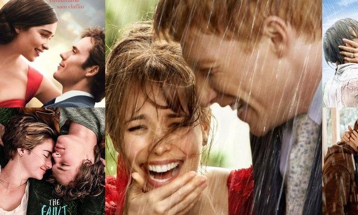 20 ประโยคเด็ดโดนใจจาก หนังรัก ที่อ่านแล้วซึ้งกินใจ จดไว้ตั้งแคปชั่นเลย