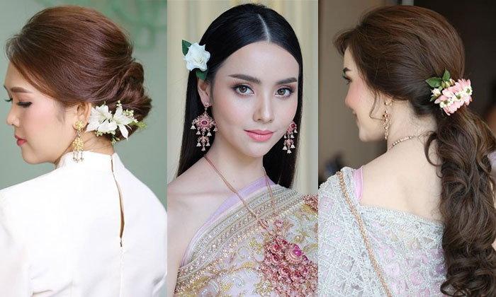 5 เทรนด์ทรงผมเจ้าสาวมาแรงปี 2019 ที่จะทำให้สาวไทยดูสวยเลอค่า งามสง่าในชุดแต่งงาน