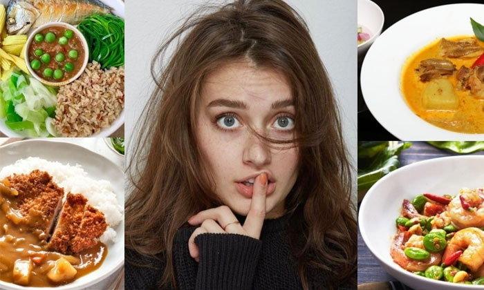 หยุดเถอะค่ะ 5 อาหารที่กินแล้วทำให้ปากมีกลิ่น