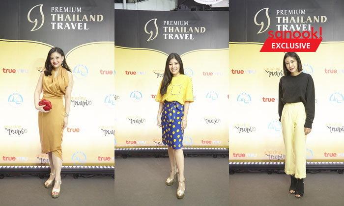 3 เซเลบริตี้สาว กับสไตล์ท่องเที่ยวไทยแบบฉบับไฮเอนด์