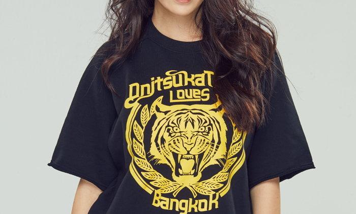 Onitsuka Tiger เผยคอลเลคชั่น Bangkok Exclusive Apparels เฉพาะไทยเท่านั้น!