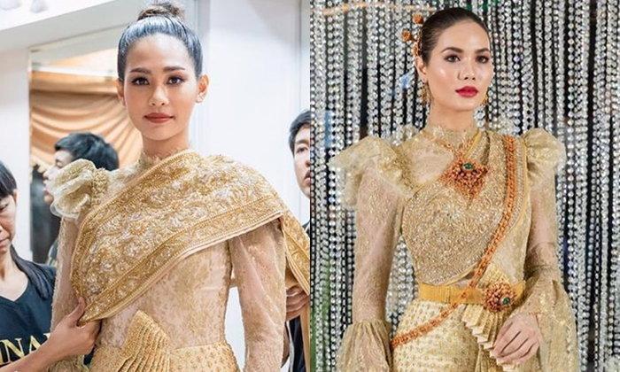 บิ๊นท์ สิรีธร - น้ำตาล ชลิตา 2 นางงามต่างเวที สวยสง่าไม่แพ้กันในชุดไทย