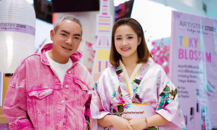 แต่งหน้าลุคสวยใสสไตล์ญี่ปุ่น กับ ARTISTRY STUDIO TOKYO EDITION