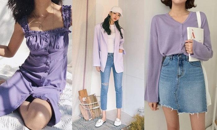 Update! แฟชั่นโทนม่วง Lilac สวยๆ 2020