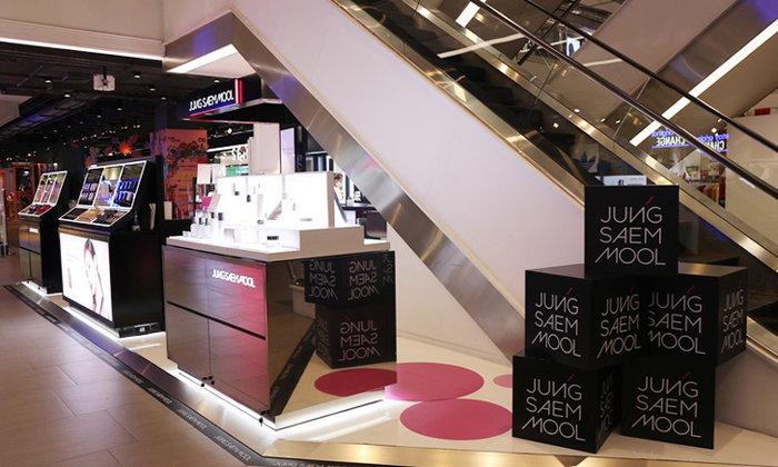 Jungsammool Store ใหม่ล่าสุด สาขาสยามเซ็นเตอร์ ซีเคร็ทไอเท็มเด็ดมากมาย