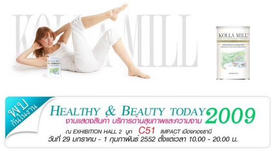 Healthy&beauty today2009