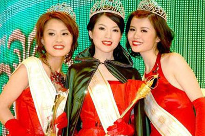 MISS CHINESE INTERNATIONAL 2009