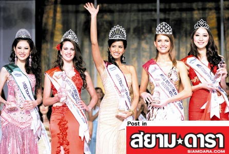 MISS TOURISM INTERNATIONAL 2008 WORLD