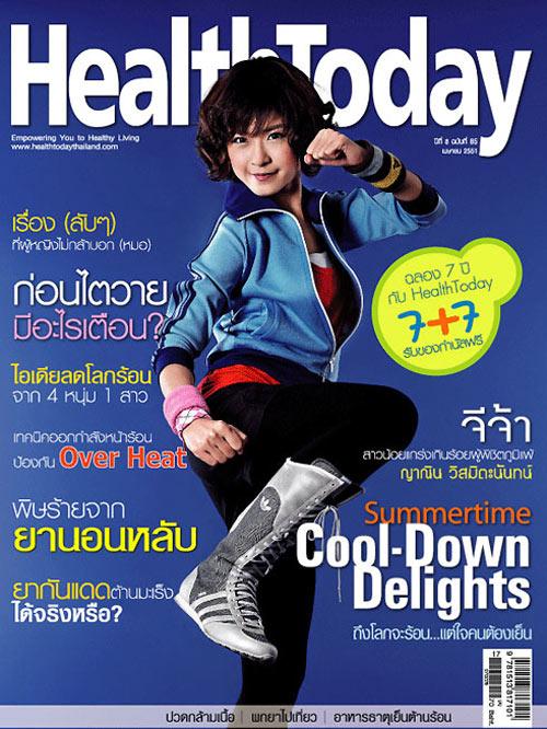 นิตยสาร, HEALTH TODAY, จีจ้า ญานิน วิสมิตะนันทน์