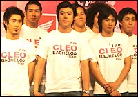 Preview THE CLEO 50 Most Eligible Bachelors'05