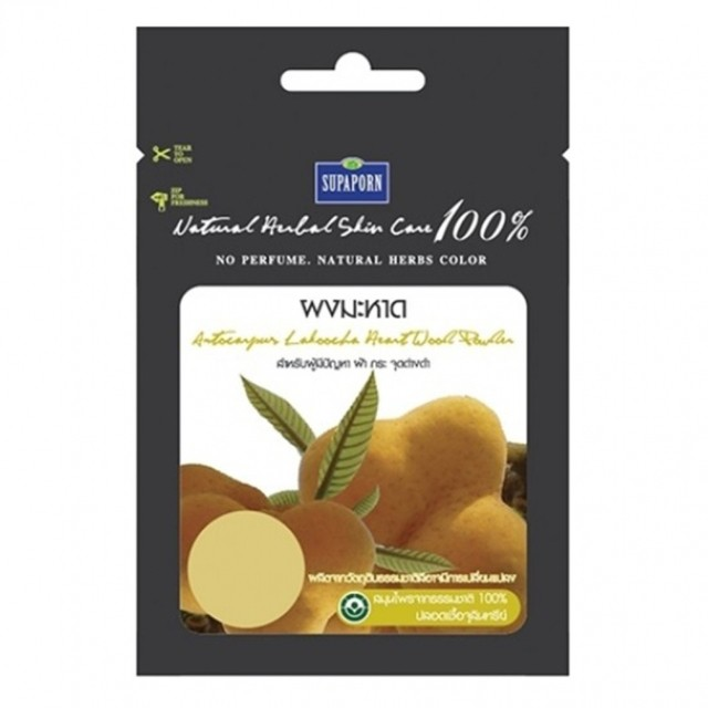 1498060341 supaporn herb   1