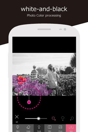 1501486613 jp.co.monochromecolor.android.app.quick 3