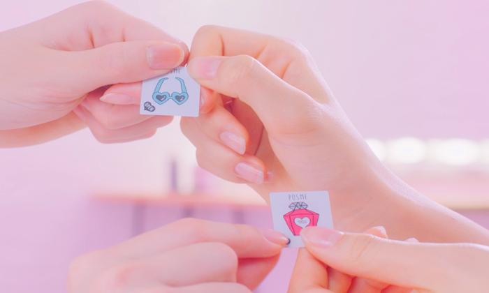 """""""POSME"""" เครื่องสำอางจิ๋วแต่คุณภาพคับแก้ว จาก Shiseido"""