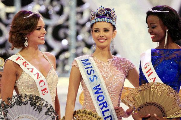 สาวสวยมากความสามารถจากมหาวิทยาลัยกรุงเทพ ฝาง-ศุลีพร ดา