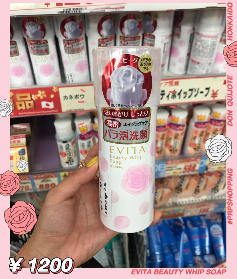 ไปญี่ปุ่นซื้ออะไรดี 2017